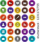 white solid icon set  trash bin ... | Shutterstock .eps vector #1231172755