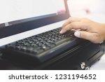 selective focus finger s male... | Shutterstock . vector #1231194652