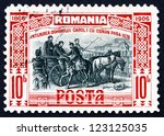 romania   circa 1906  a stamp... | Shutterstock . vector #123125035