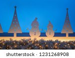 christmas decorations at... | Shutterstock . vector #1231268908