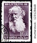 romania   circa 1960  a stamp...   Shutterstock . vector #123128668
