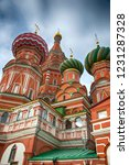 colorful domes at saint basil's ... | Shutterstock . vector #1231287328