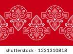 folklore floral nordic...   Shutterstock .eps vector #1231310818