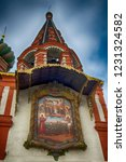 saint basil's cathedral  the... | Shutterstock . vector #1231324582