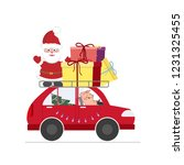 santa with a piglet on the car... | Shutterstock . vector #1231325455