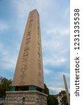 the obelisk of theodosius  an... | Shutterstock . vector #1231335538