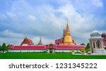 wat phra keaw | Shutterstock . vector #1231345222