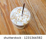 ice caramel macchiato in the... | Shutterstock . vector #1231366582