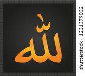 islamic square kufi calligraphy ... | Shutterstock .eps vector #1231379032