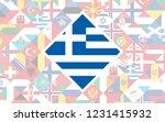 flag background of european... | Shutterstock .eps vector #1231415932