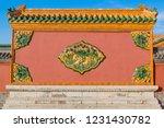Shenyang Forbidden City Shadow...