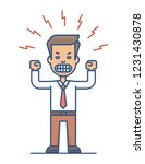 angry businessman illustration | Shutterstock .eps vector #1231430878