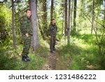 foresters install photo traps...   Shutterstock . vector #1231486222