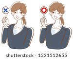 female incorrect answer correct ... | Shutterstock .eps vector #1231512655
