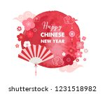 happy chinese new year 2019 ... | Shutterstock .eps vector #1231518982