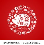 happy chinese new year 2019 ... | Shutterstock .eps vector #1231519012