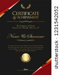 certificate or diploma retro... | Shutterstock .eps vector #1231542052