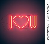 bright heart. neon sign. retro... | Shutterstock .eps vector #1231558435