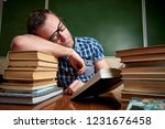 tired and tortured disheveled...   Shutterstock . vector #1231676458