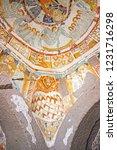 cappadocia  turkey   october 10 ...   Shutterstock . vector #1231716298