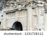 exterior of belisirma church in ...   Shutterstock . vector #1231728112