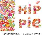 vivid floral seamless border... | Shutterstock .eps vector #1231744945