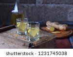 ginger tincture or ale on... | Shutterstock . vector #1231745038