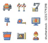 replacement icons set. cartoon... | Shutterstock .eps vector #1231779298
