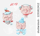 vector set with funny cute... | Shutterstock .eps vector #1231812412