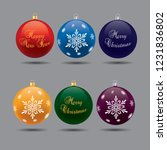 set of christmas balls | Shutterstock .eps vector #1231836802