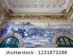 interior of portol sao bento... | Shutterstock . vector #1231873288