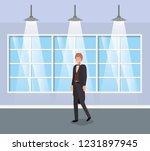 corridor building with...   Shutterstock .eps vector #1231897945
