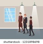 businessmen in corridor office   Shutterstock .eps vector #1231898698