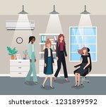corridor office with business... | Shutterstock .eps vector #1231899592