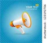 vector megaphone blue background | Shutterstock .eps vector #123192706