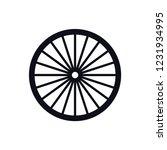 wheel icon vector logo trendy | Shutterstock .eps vector #1231934995