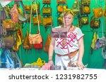 russia  samara  july  2018 ...   Shutterstock . vector #1231982755