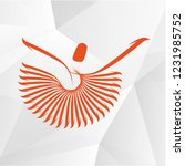 mawlana sufism icon  islamic... | Shutterstock .eps vector #1231985752