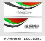 header or banner for national... | Shutterstock .eps vector #1232016862