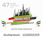 illustration of uae national... | Shutterstock .eps vector #1232032255