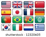 set of rectangular flag buttons ... | Shutterstock . vector #12320605