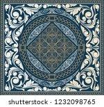 vintage ornate decorative design   Shutterstock .eps vector #1232098765