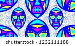 seamless folk background.... | Shutterstock .eps vector #1232111188
