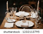 table with wedding decorations | Shutterstock . vector #1232113795