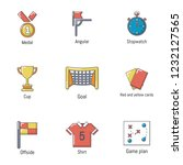 cup icons set. flat set of 9... | Shutterstock .eps vector #1232127565