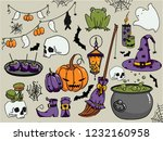halloween vector illustration.... | Shutterstock .eps vector #1232160958