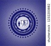 business presentation icon... | Shutterstock .eps vector #1232203882