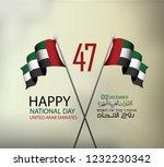united arab emirates national... | Shutterstock .eps vector #1232230342