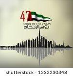 united arab emirates national... | Shutterstock .eps vector #1232230348