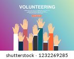 raised hands volunteering... | Shutterstock .eps vector #1232269285